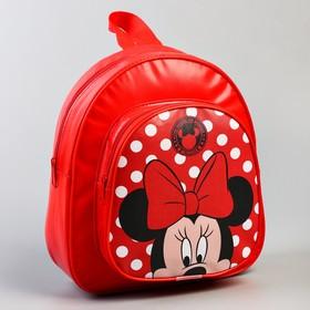 Рюкзак детский «The house of Minnie», Минни Маус, 26,5 х 23,5 см