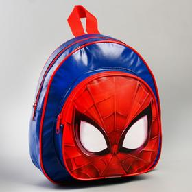 Backpack children's Spider-Man. 26.5 * 23.5 cm