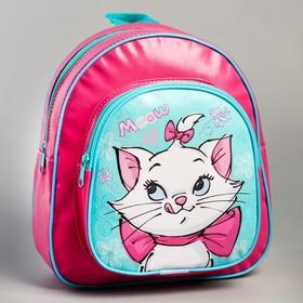 Рюкзак детский кожзам «Meow», Коты Аристократы, 26,5 х 23,5 см