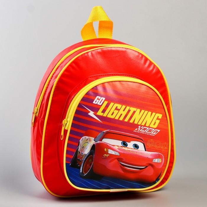 Рюкзак детский кожзам «Go lightning», Тачки, 26,5 х 23,5 см