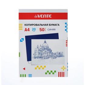 Бумага копировальная, А4, 50 листов, deVENTE синяя