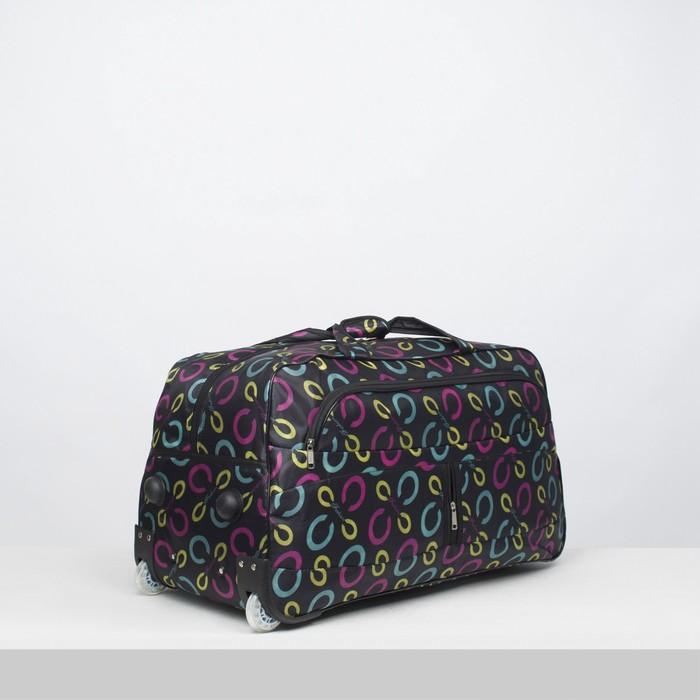 Сумка дорожная на колёсах, отдел на молнии, 2 наружных кармана, цвет чёрный - фото 798479695