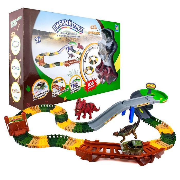 Гибкий трек «Динопарк» с 2 большими динозаврами, 1 машинкой, 108 деталей