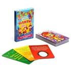 """Игра Фанты """"Веселый праздник"""", 36 карт, 5.8х8.5 см"""