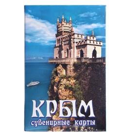 """Карты сувенирные""""Крым. Ласточкино гнездо"""""""
