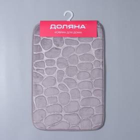 Коврик «Галька», 40×60 см, цвет серый - фото 4652665
