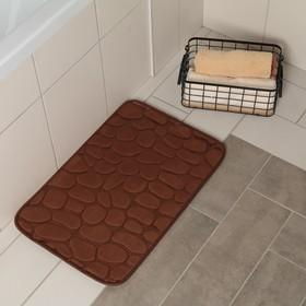 Коврик «Галька», 40×60 см, цвет коричневый - фото 4652668