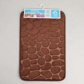 Коврик «Галька», 40×60 см, цвет коричневый - фото 4652672