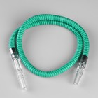The mouthpiece and hose for hookah hose mix, 100 cm