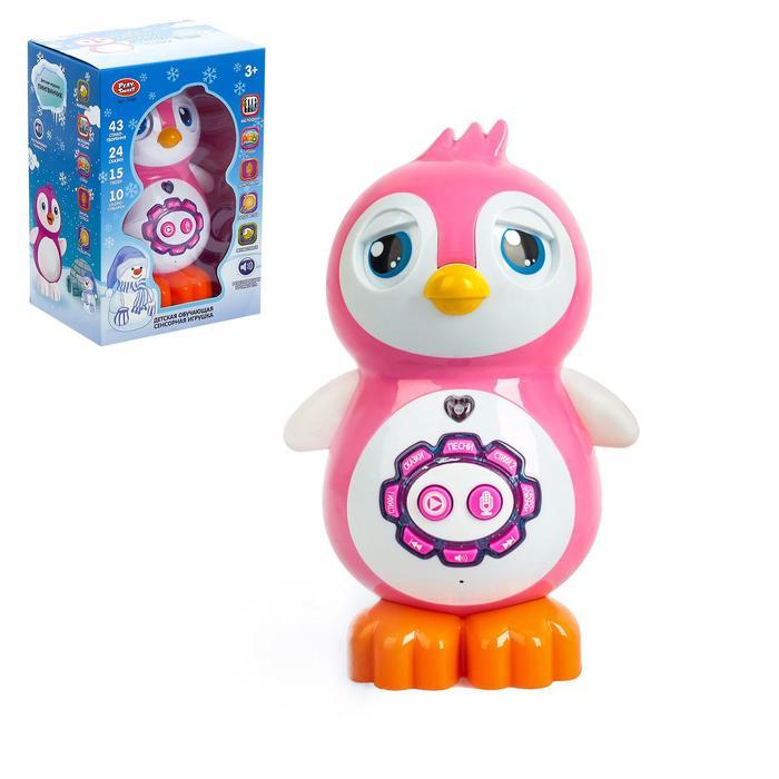 Игрушка интерактивная «Умный пингвинчик», 6 обучающих функций - фото 798480298