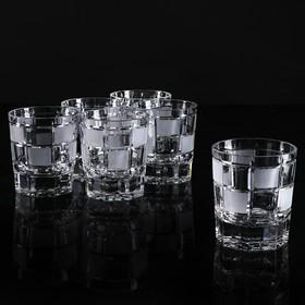 Набор стаканов для виски, 200 мл, 6 шт