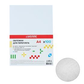Обложка 100 листов deVENTE Delta A4, картон, 250 (230) г/м², тиснение под кожу, белая