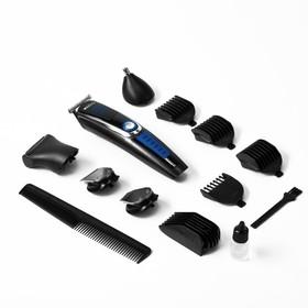 KELLI KL-7007 hair cutting set, 45 W, 9 tips, battery
