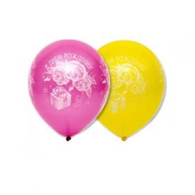"""Шар латексный 12"""" «С днём рождения», розы, пастель, набор 50 шт., МИКС"""