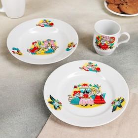 Набор посуды «Кошкин дом», 3 предмета: тарелка мелкая 20 см, тарелка глубокая 20 см, кружка 210 мл