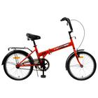 """Велосипед 20"""" Novatrack TG30, 2020, цвет красный"""