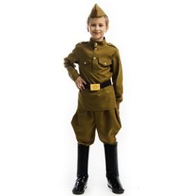 Карнавальный костюм «Солдат», гимнастёрка, брюки, пилотка, ремень, р. 30, рост 122 см
