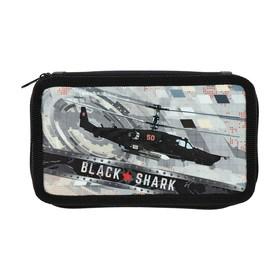 Пенал 2 секции, 110 х 190 мм, ламинированный картон, «Оникс», ПКК 11- 5, «Чёрная акула»