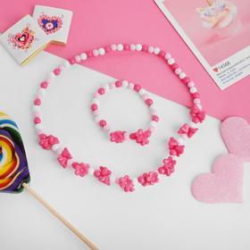 """Набор детский """"Выбражулька"""" 2 предмета: бусы, браслет, цветы сирени, цвет розовый в Донецке"""