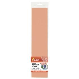 Пористая резина (фоамиран) для творчества, 50 х 70 см, ПЕРСИКОВАЯ, 1 мм, «ОСТРОВ СОКРОВИЩ»