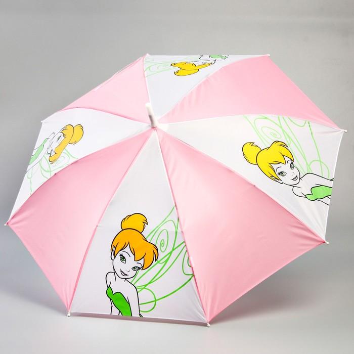 Зонт детский, Феи Ø 70 см