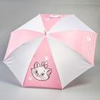 Зонт детский, Коты Аристократы Ø 70 см - фото 105456618