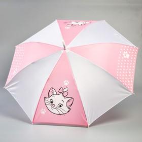 Зонт детский, Коты Аристократы Ø 70 см