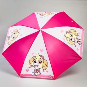 Зонт детский, Щенячий патруль Ø 70 см