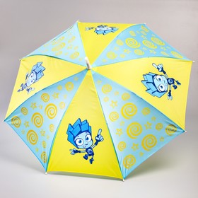 Зонт детский, ФИКСИКИ O 70 см