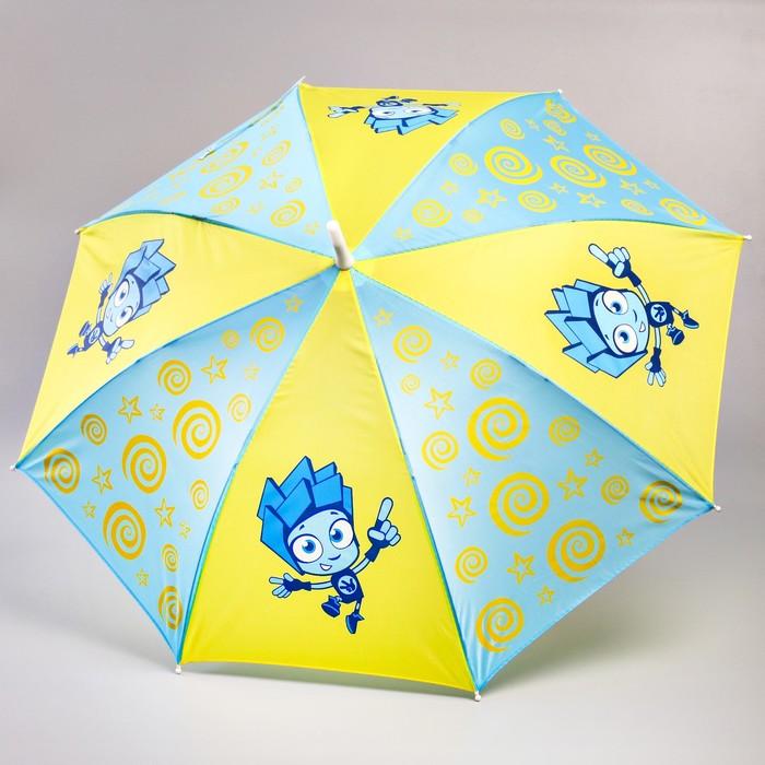 Зонт детский, ФИКСИКИ Ø 70 см