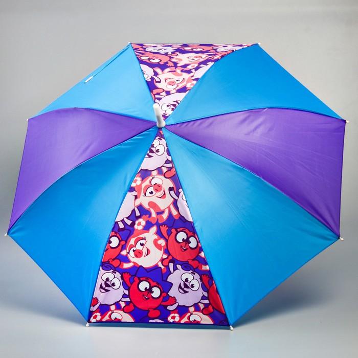 Зонт детский, СМЕШАРИКИ Ø 70 см - фото 798480931