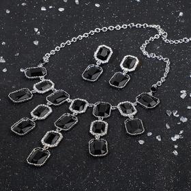 """Набор 2 предмета: серьги, колье """"Волшебный век"""", прямоугольник, цвет чёрный в серебре"""
