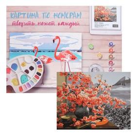 Картина по номерам «Букет сакуры» 40×50 см