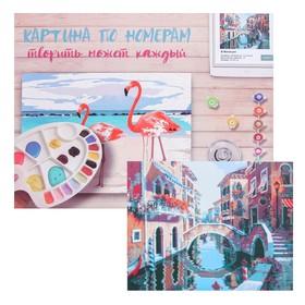 Картина по номерам «В Венеции» 40×50 см