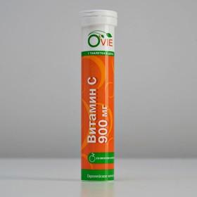 БАД OVIE Шипучий витамин С, 900 мг, 20 таб.