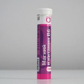 БАД OVIE Магний и витамин В6, 20 шипучих таб.