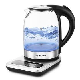 Чайник Kitfort КТ-657, 2200 Вт, 1.7 л, стекло, регулировка t°, серебристый