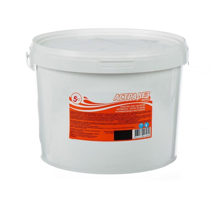 Средство «Астрадез Дехлор» 5 кг