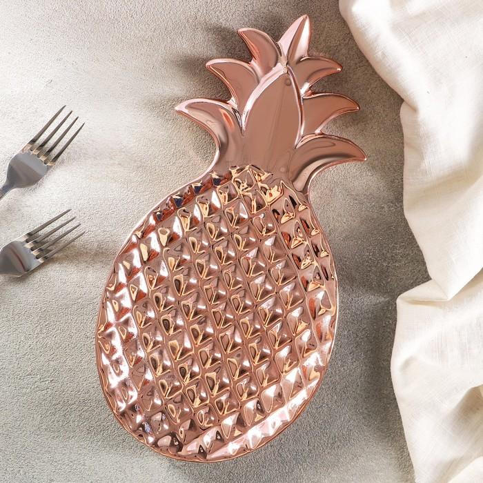 Блюдо сервировочное «Сияющий ананас», 30×15×2,5 см, цвет МИКС - фото 594288