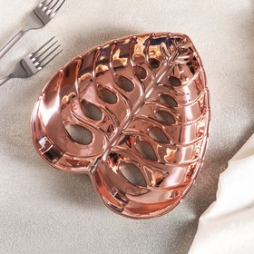 {{photo.Alt || photo.Description || 'Блюдо сервировочное «Сияющий лист», 21×20×4 см, цвет МИКС'}}