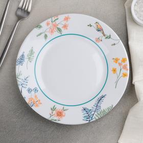 Тарелка десертная Isaure, d=22 см
