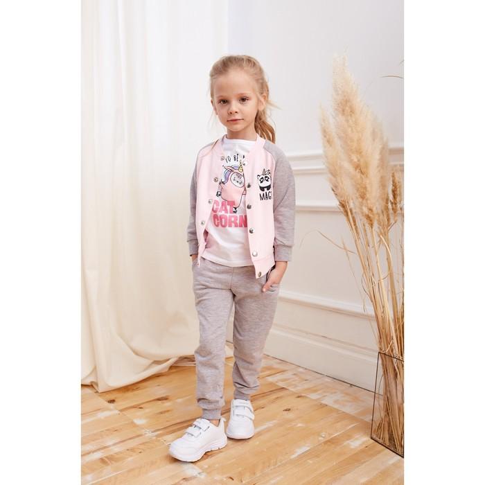 """Бомбер для девочки KAFTAN """"Happy"""" р.30 (98-104), серый/розовый - фото 798481363"""
