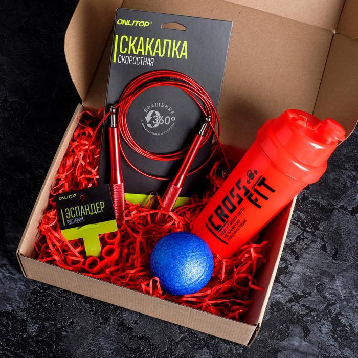 Подарочный набор «Cross fit»: шейкер 600 мл, эспандер, мяч Ø 9 см, скоростная скакалка