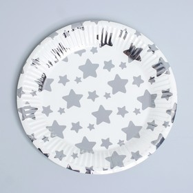 "Plate 18 cm ""Star Silver"" / set 6 PCs / 1 707 273"