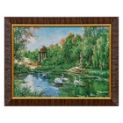 """M001-30x40 Painting of the tapestry """"the rotunda near the lake with swans"""" (35x45)"""