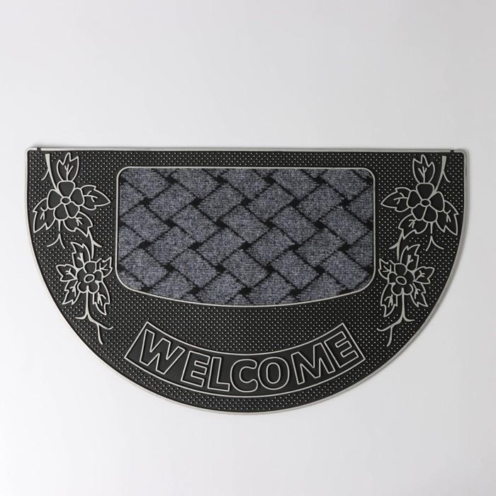 "The semi-circular door Mat ""Welcome flowers"", 45×75 cm, color silver"