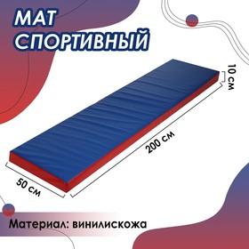 Мат, 200 х 50 х10 см, цвет синий/красный