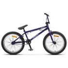 "Велосипед 20"" Stels Saber, V010, цвет фиолетовый, размер 20,5"""