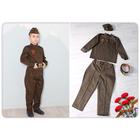 Карнавальный костюм «Солдат», гимнастёрка, брюки, ремень, пилотка, рост 116 см