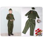 Карнавальный костюм «Солдат», гимнастёрка, брюки, ремень, пилотка, рост 128 см